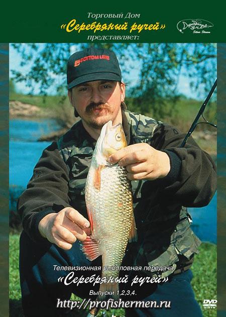 передача моя рыбалка последний выпуск